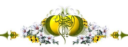 اباصالح المهدی